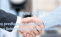 Obavijest o produženju roka za predlaganje kandidata za miritelje u kolektivnim radnim sporovima
