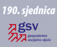 190. sjednica GSV-a (10. listopada 2014.)