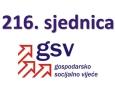 Najava održavanja i dnevni red 216. sjednice Gospodarsko-socijalnog vijeća